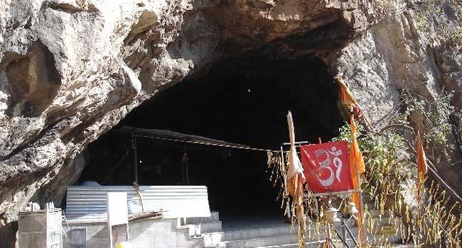Shiv Khori In Jammu