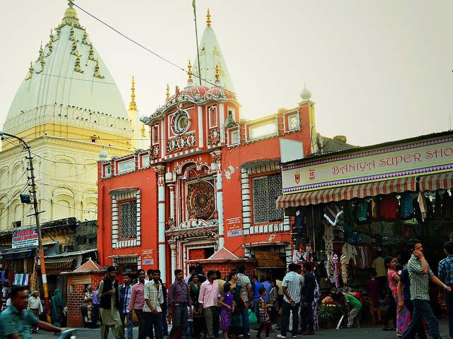 Ragunath Temple