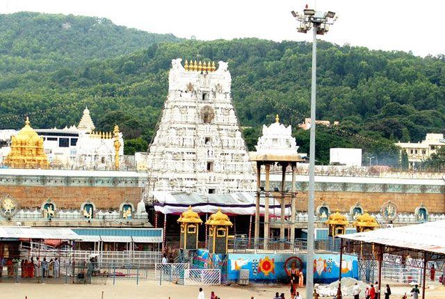 Sri Venkateswara Temple, Andhra Pradesh