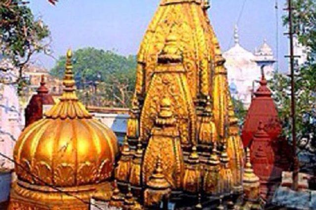 Kashi Vishwanath Temple in Uttar Pradesh