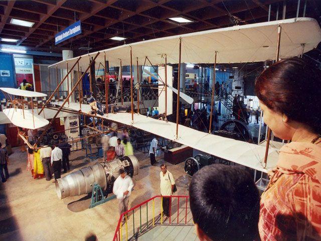 Visvesvarya Industrial and Technological Museum