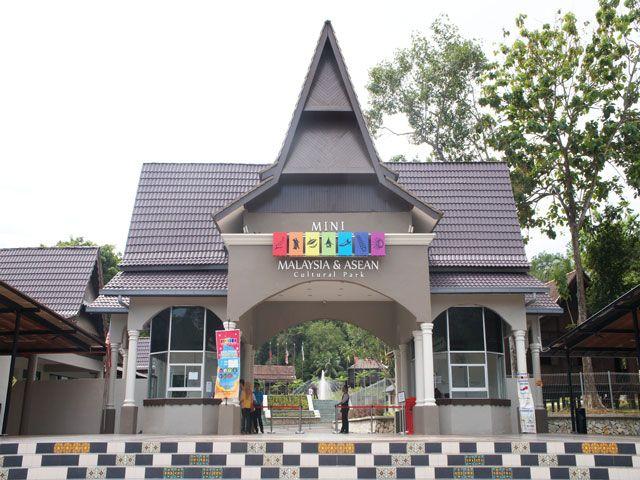 ASEAN Cultural Park in Malaysia