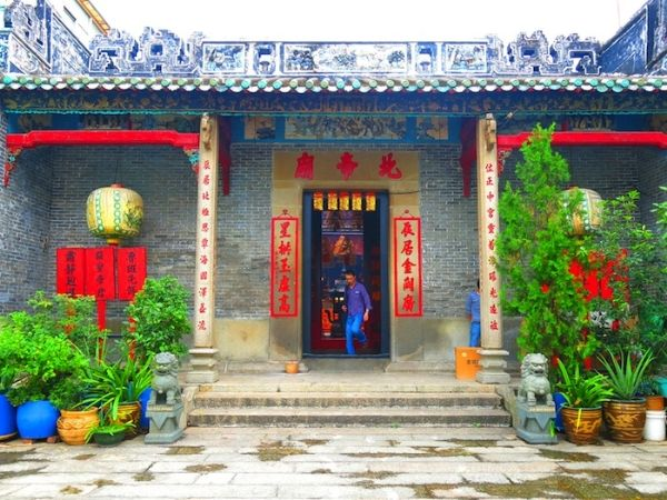 Old chines temple of Macau