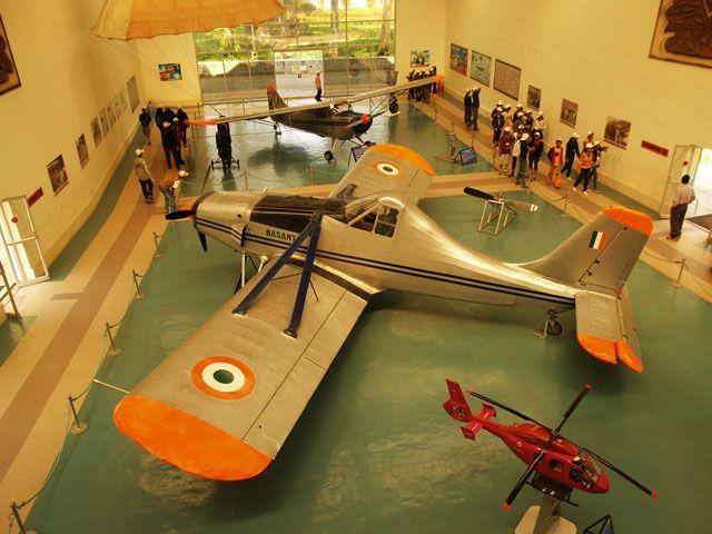 HAL Museum