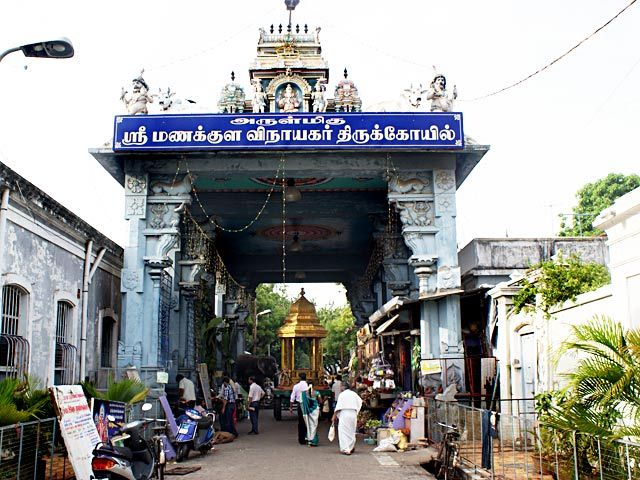 Sri Manakula Vinayagar-Temple