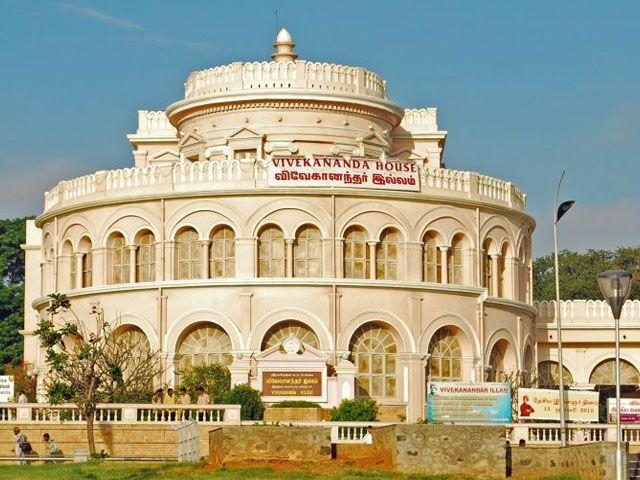 Vivekananda Illam