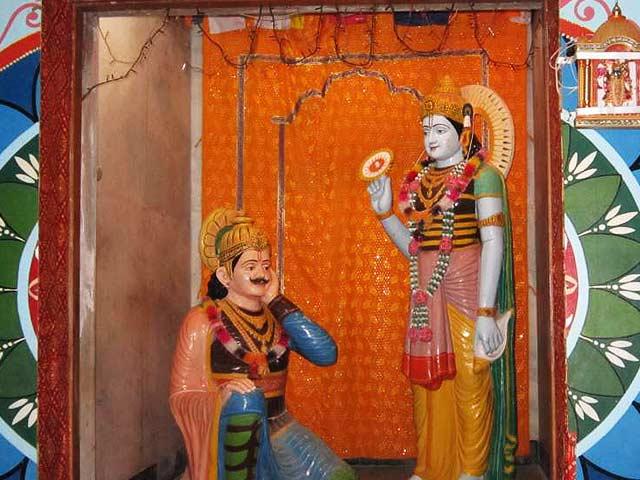 Gita Temple