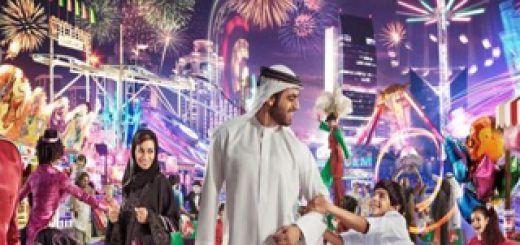 Dubai Shopping Festival 2019