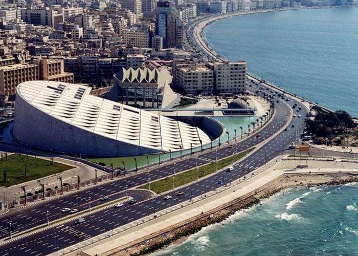 Bibliotheca Alexandrina Liberary