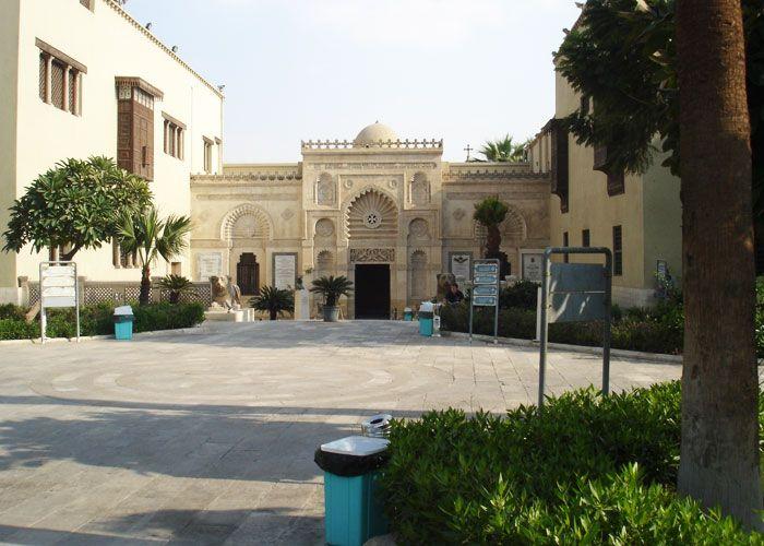 Coptic Museum, Egypt