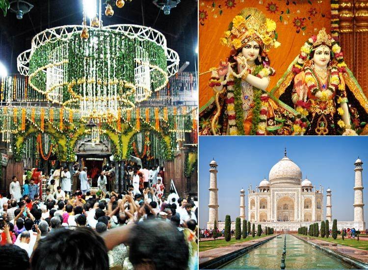 Mathura Vrindavan Agra Tour Circuit