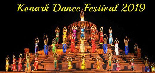 konark dance festival 2019