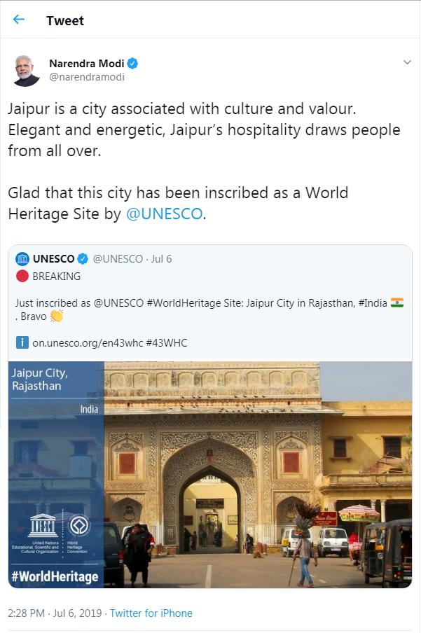 Jaipur - World Heritage Site