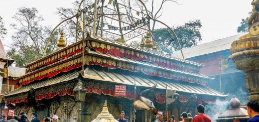 Guheswari Temple, Nepal