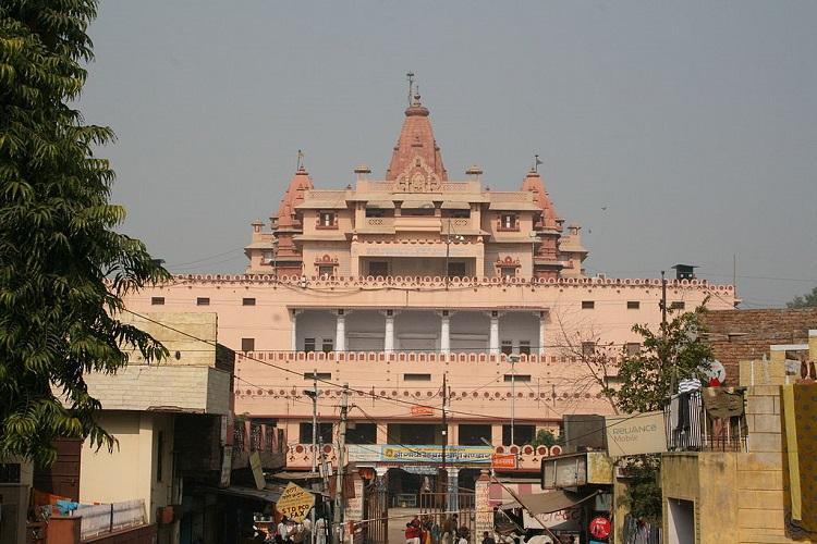 Sri Krishna Janmabhoomi Temple. Mathura