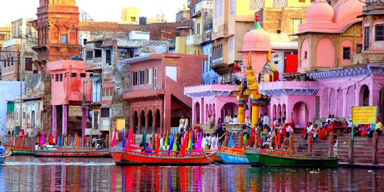 Vishram Ghat – For A Peaceful Evening