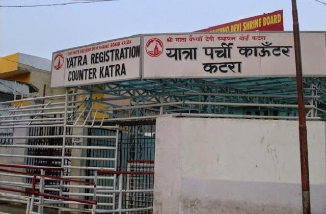 yatra Registration counter