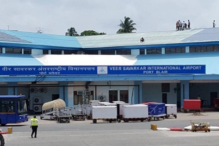 Veer Savarkar International Airport, Andaman and Nicobar Islands