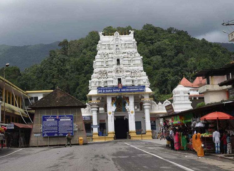 Kukke Subramanyam Swami Temple in Karnataka