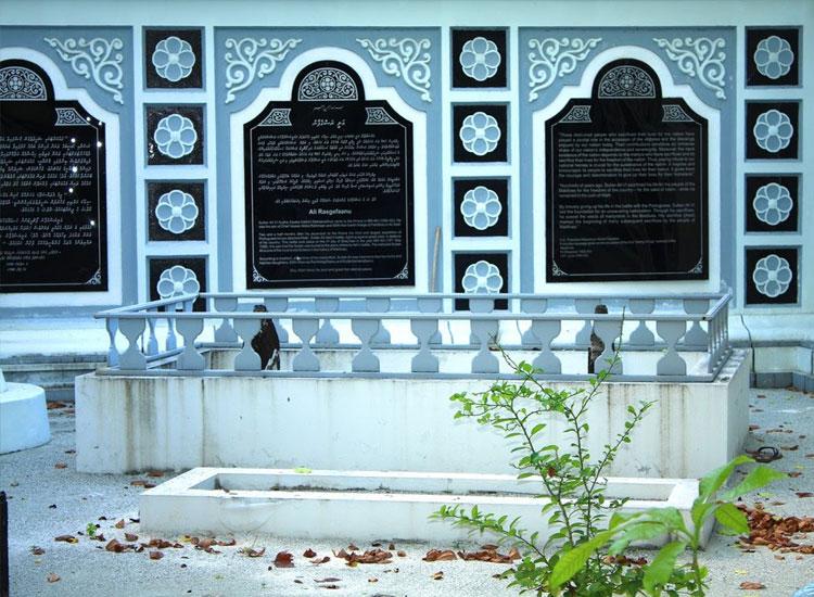 Ali Rasgefaanu Ziyaaraiy in Maldives