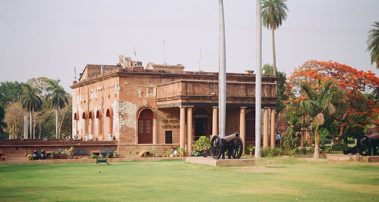 British Residency,Lucknow