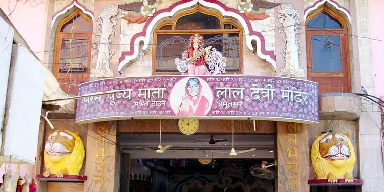 Mandir Mata Lal Devi, Amritsar