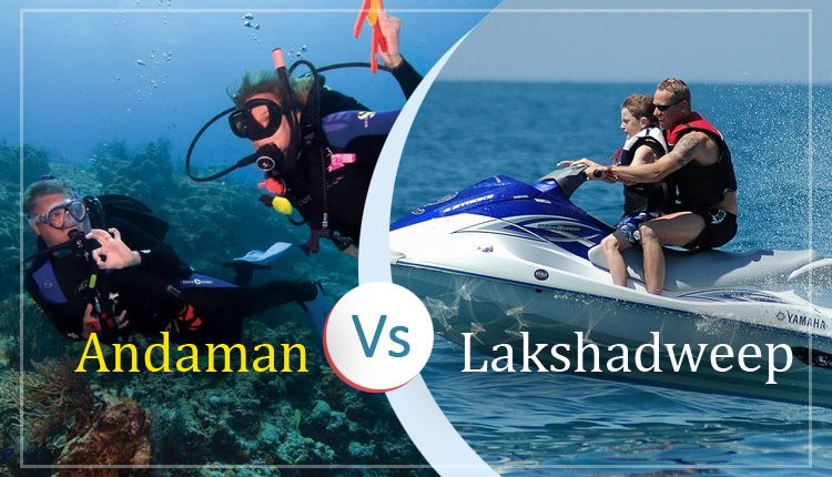 andaman-and-lakshadweep-which-is-better