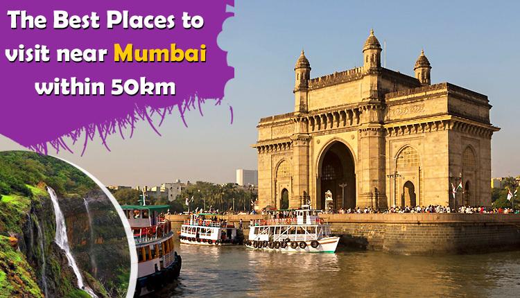 places to visit near mumbai within 50 km