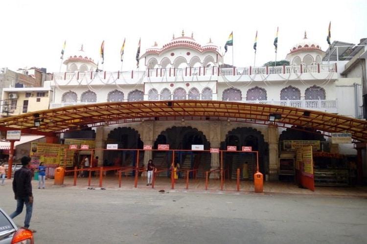 Moti Dungri Ganesh Ji Temple jaipur