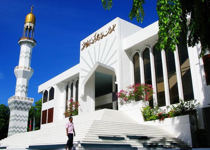 Friday Mosque in Male
